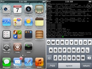 ios5_JB_screens