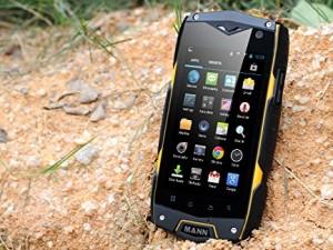 migliori smartphone rugged 2015