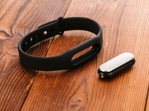 xiaomi mi band offerta prezzo amazon